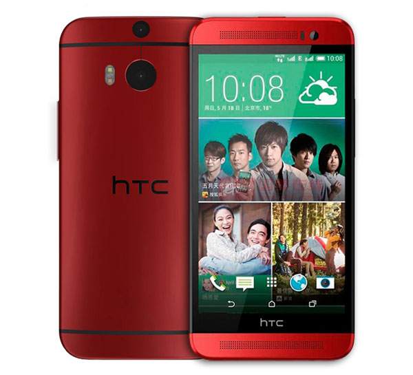 htc mobile gift options
