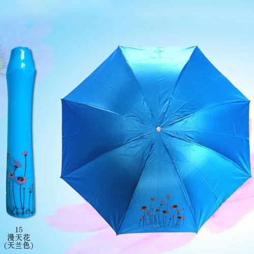 Blue Rose Vase Umbrellas