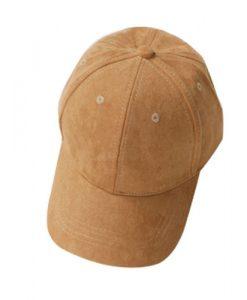 snapback cap brown